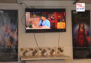 """नेपालभाषा म्युजिक भिडियोमा ट्रियो कम्बिनेशनको धमाकेदार प्रस्तुति """"छंगु लँ स्वैच्वंगु मिखा"""""""