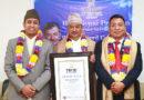 वरिष्ठ गीतकार हरि गोपाल प्रधान विश्व कीर्तिमान राख्न सफल